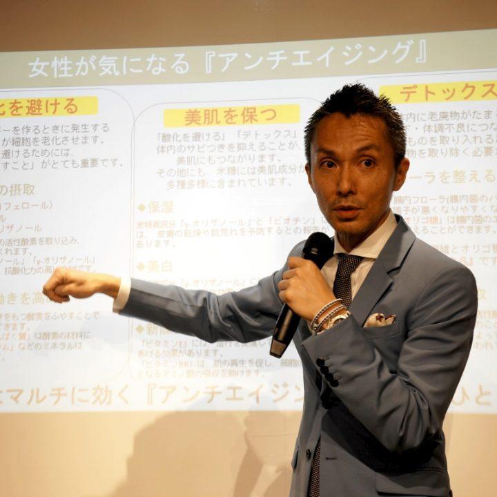 「神明きっちん」代表取締役社長の藤尾益人さん