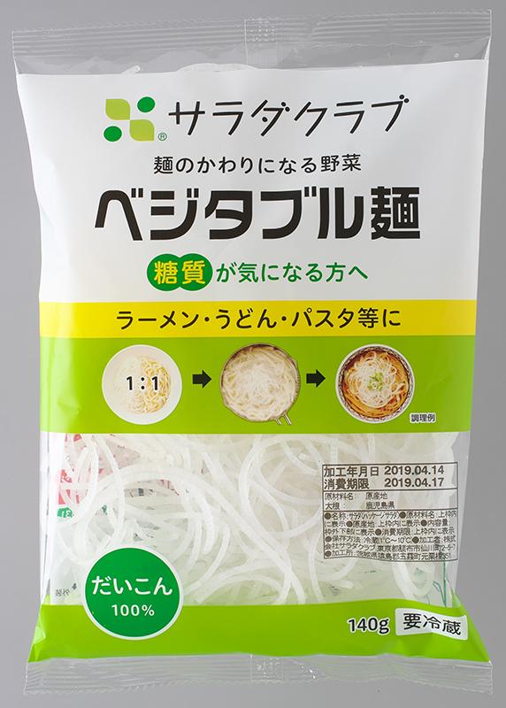『ベジタブル麺 だいこん』のパッケージ