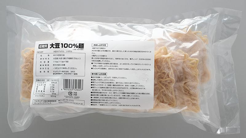 『大豆100%麺 ソイドル』のパッケージ写真