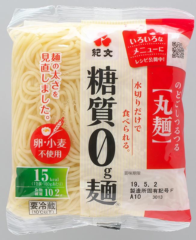 『糖質0g麺 丸麺』のパッケージ写真