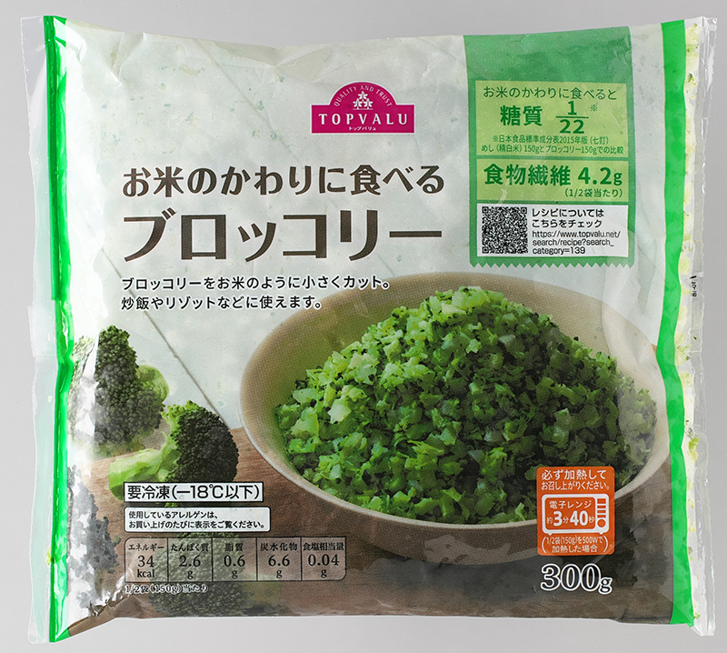 『トップバリュ お米のかわりに食べるブロッコリー』のパッケージ写真