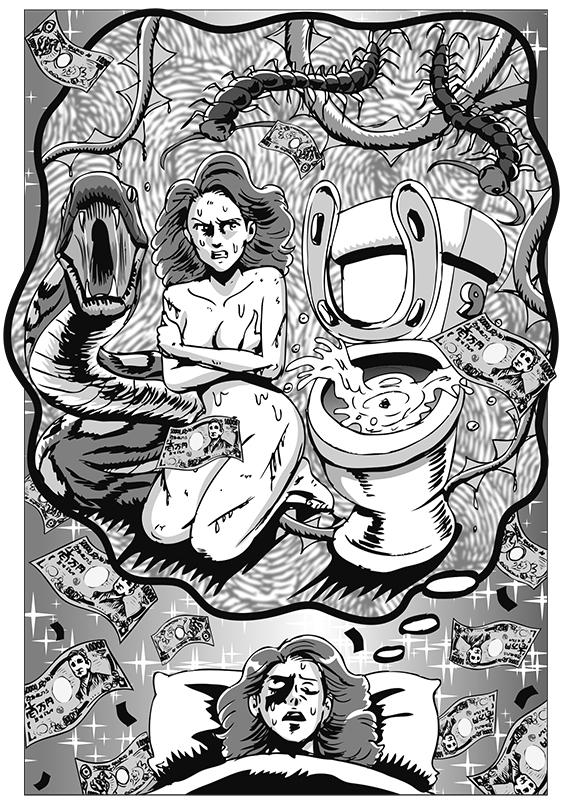 寝ている女性が夢を見ているイメージイラスト。お金が舞ったり、ヘビやムカデ、裸の女性、トイレなど様々な様子が描かれている