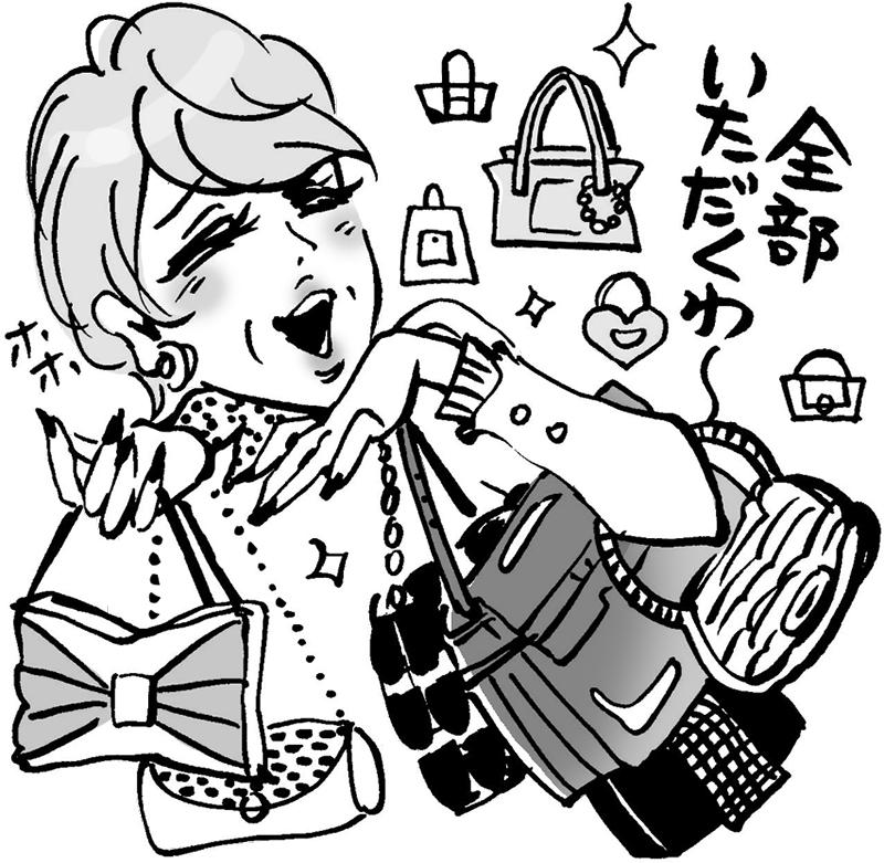 たくさんの高級バッグを手にしている女性のイラスト