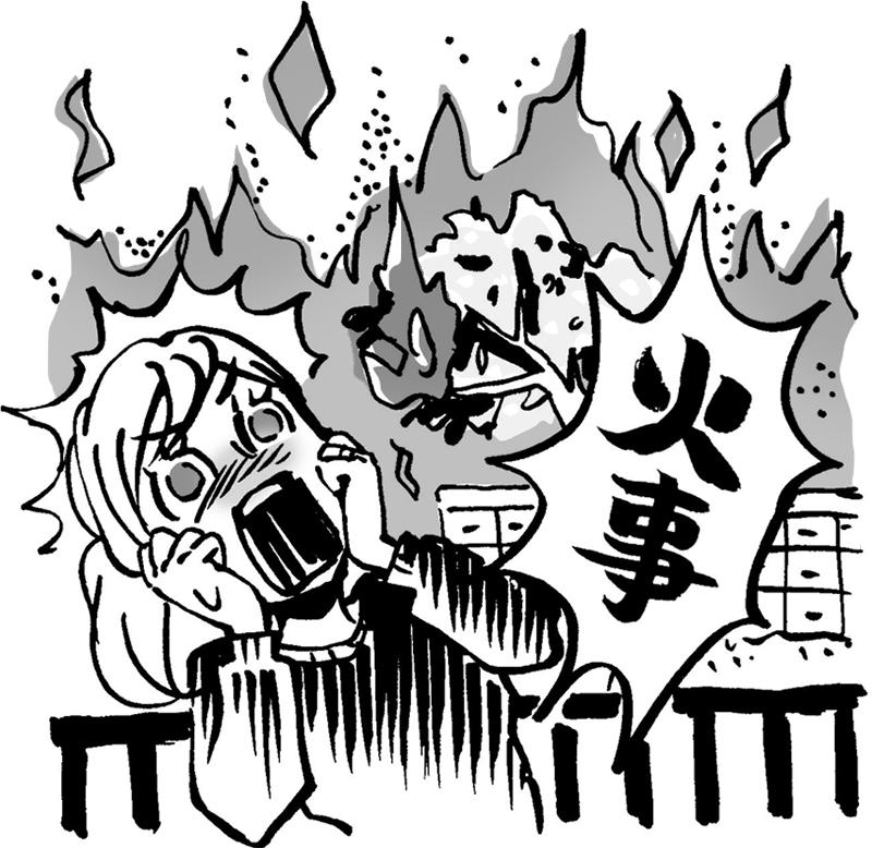 火事に驚く女性のイラスト