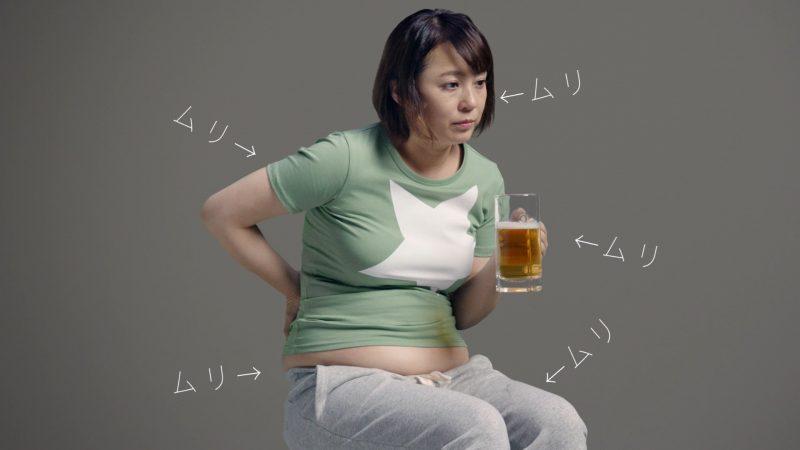 佐藤仁美さんのライザップテレビCMでビフォーの姿