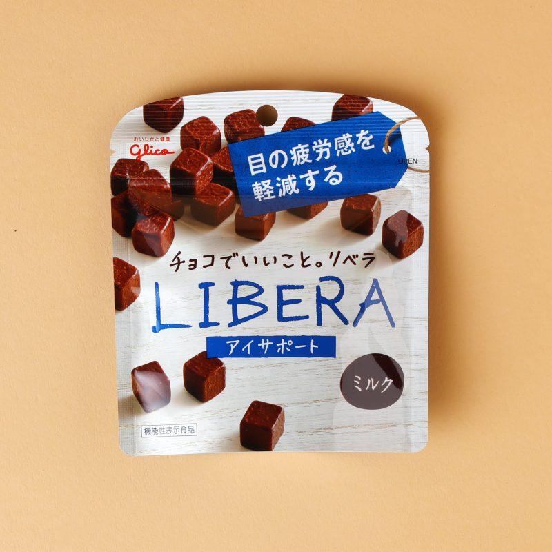 グリコのリベラ(ミルク)