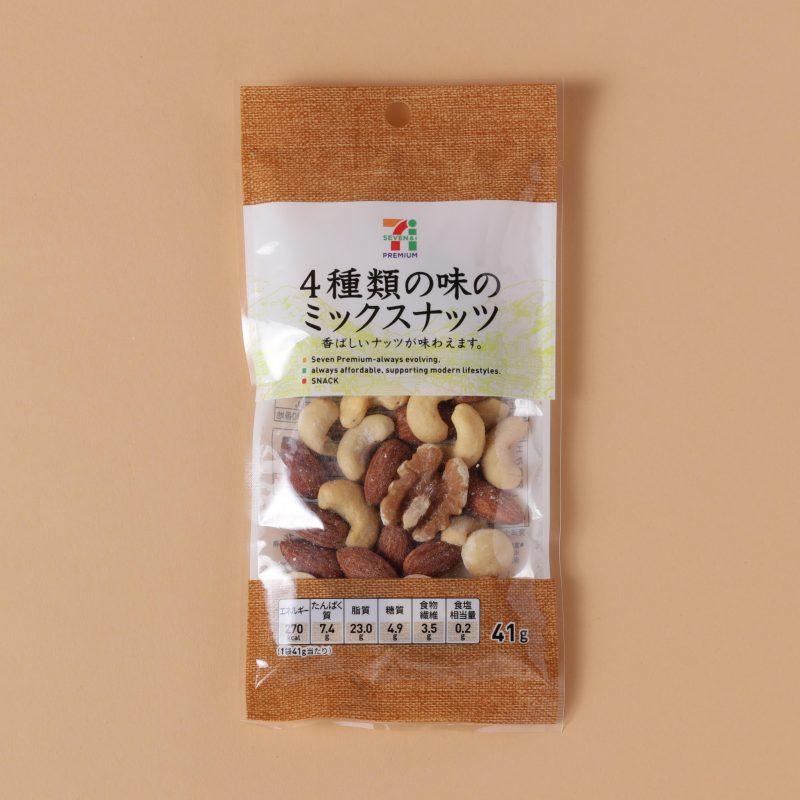 セブン−イレブンの4種類の味のミックスナッツ 41g