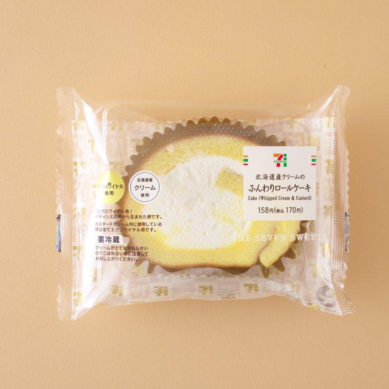 セブン−イレブンの北海道産クリームのふんわりロールケーキ