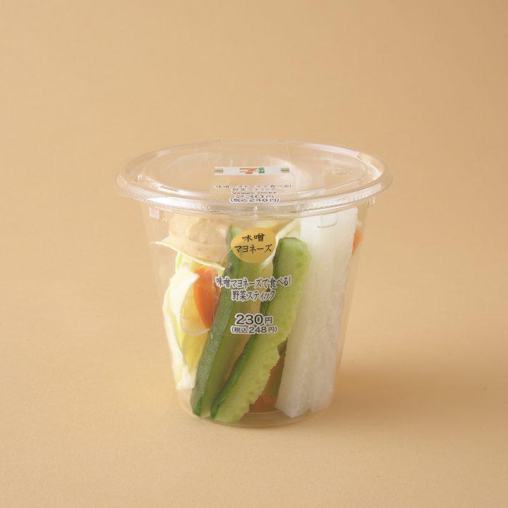 セブン−イレブンの『味噌マヨネーズで食べる!野菜スティック』