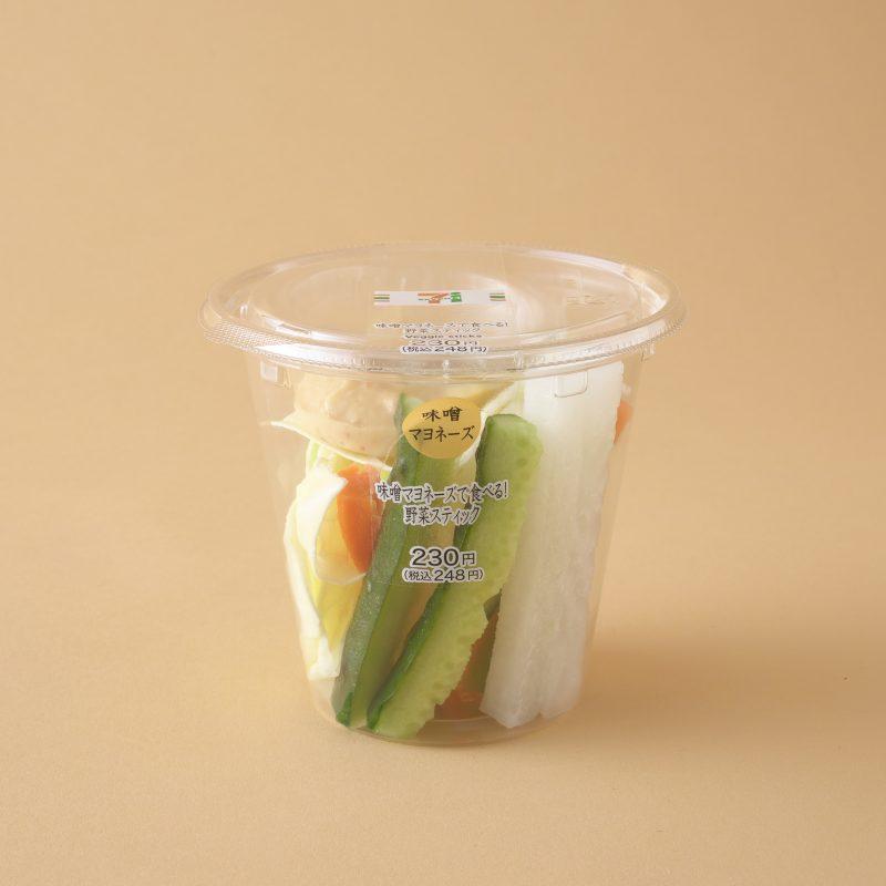 セブン−イレブンの味噌マヨネーズで食べる!野菜スティック