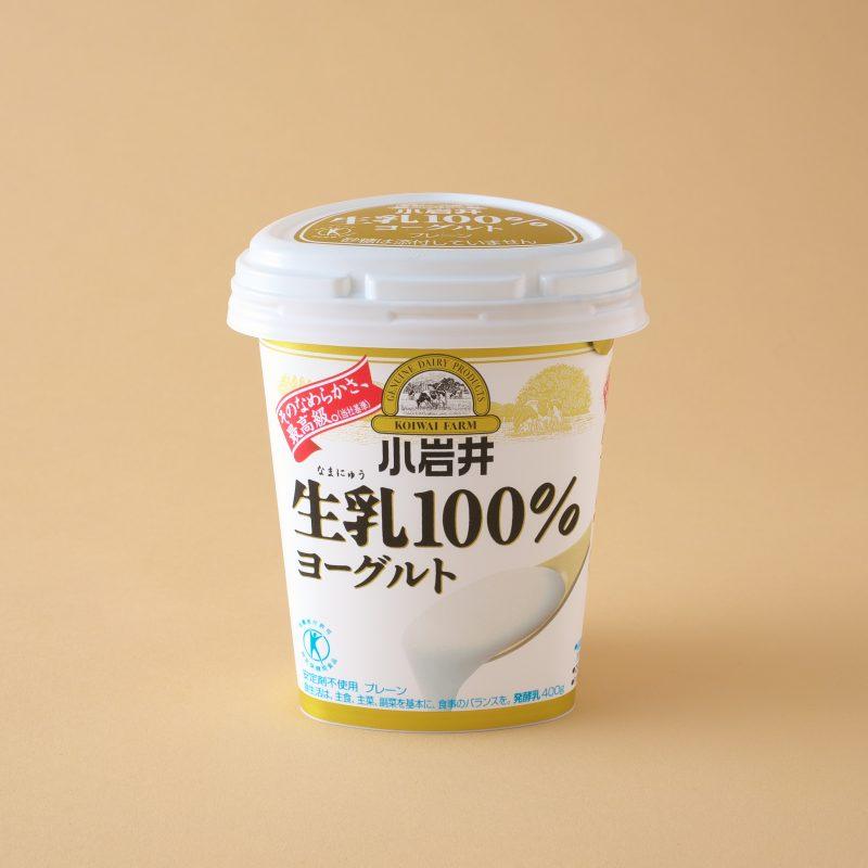 小岩井乳業の小岩井 生乳 100%ヨーグルト(400g)