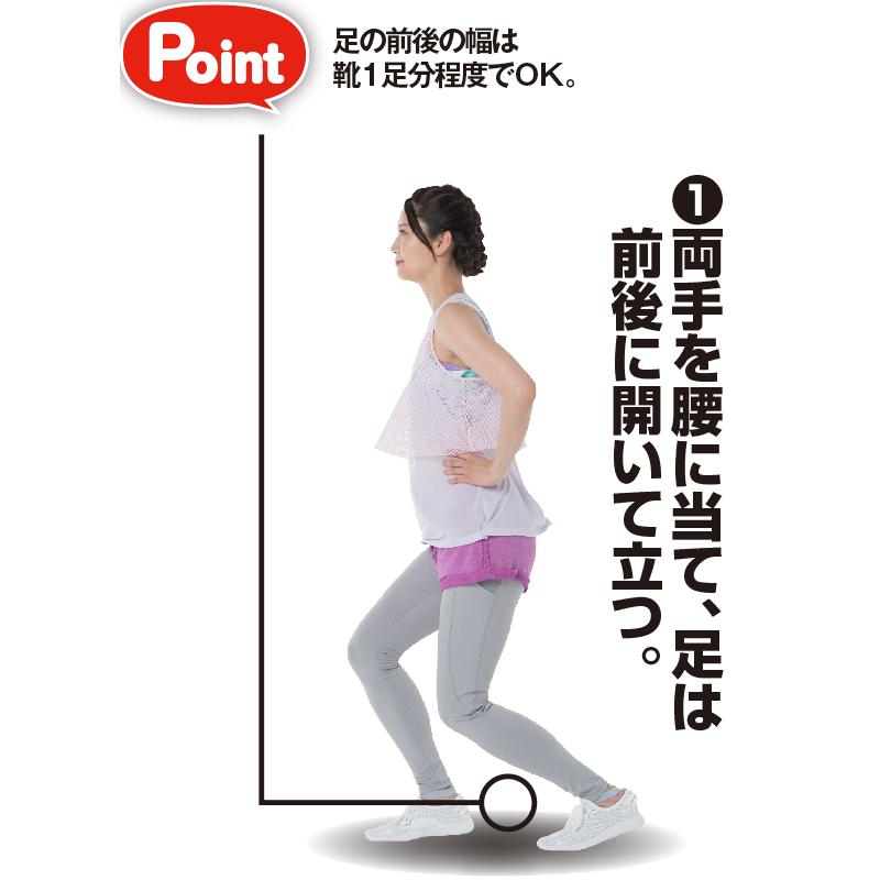 腰に手を当てるトレーニング着姿の女性を横から見た画像