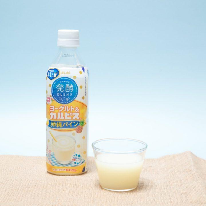 発酵BLEND ヨーグルト&「カルピス」 沖縄パイン