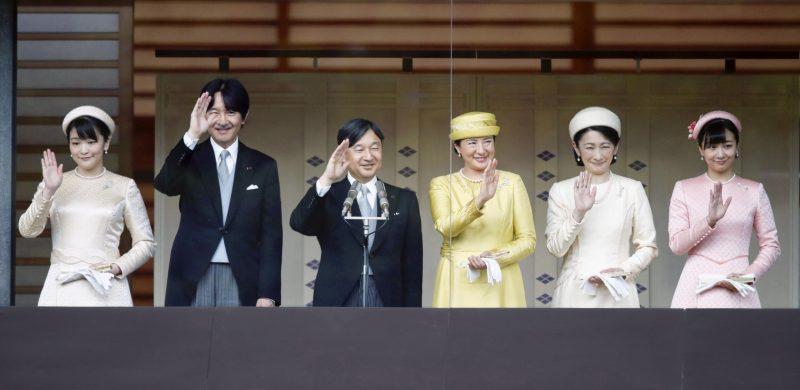 即位後初の一般参賀に臨まれた、天皇陛下、皇后雅子さま、皇嗣さま、紀子さま、眞子さま、佳子さま