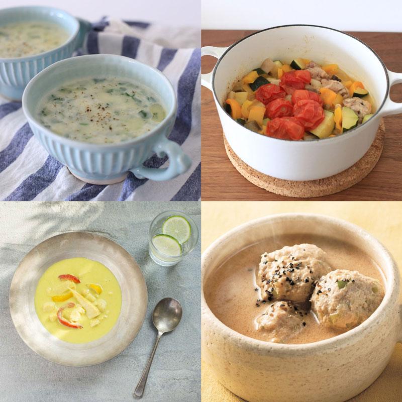 ダイエットスープ4種類