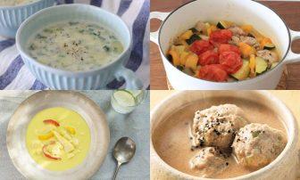 簡単!ダイエットスープレシピ11選まとめ|脂肪燃焼、デトックス、むくみ改善に!