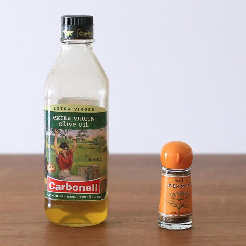 オリーブオイルとクミン