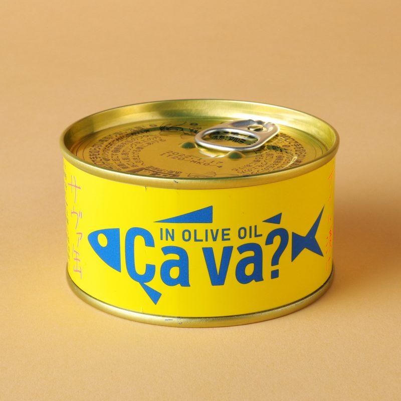 ナチュラルローソンのCava(サバ)缶