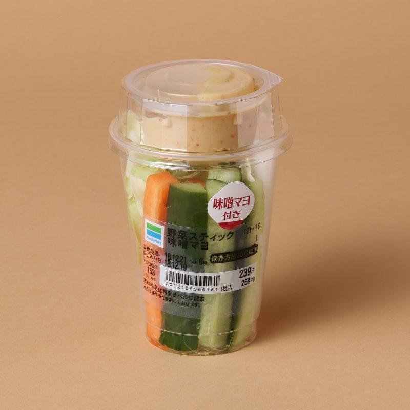 ファミリーマートの野菜スティック