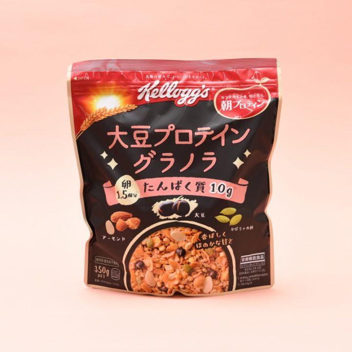 ケロッグ『大豆プロテイン グラノラ』