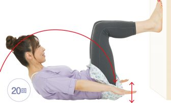超簡単!体を引き締める筋トレ4選|壁を使い筋トレを効果的にやってダイエット!