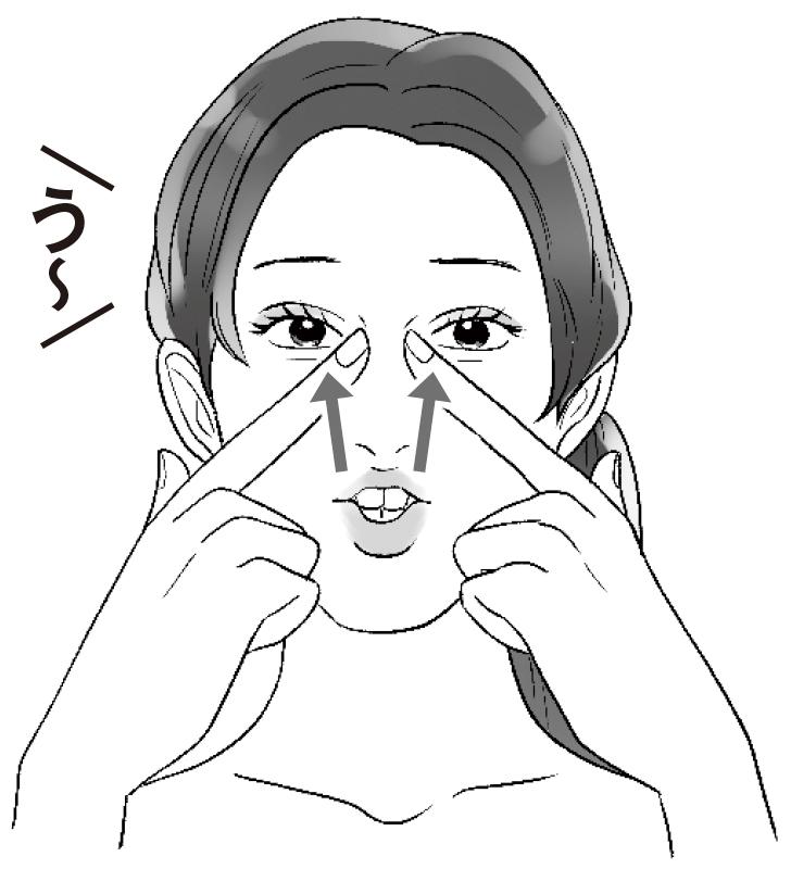 鼻柱に人さし指の腹をのせて引き上げて「うー」と、言っている女性のイラスト