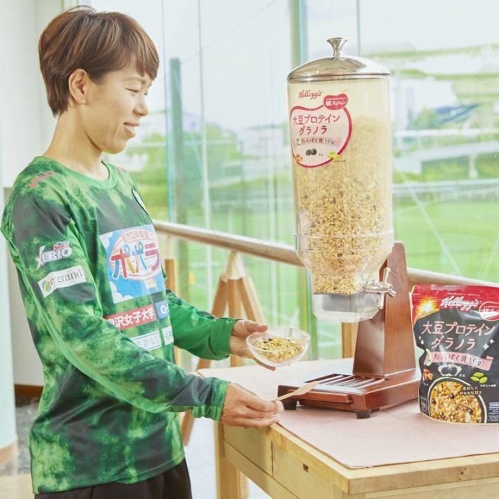 「ベレーザ」選手の朝食風景イメージ