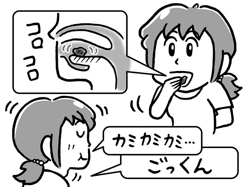 レーズンを下の上で転がし、よく噛んで食べている女性のイラスト