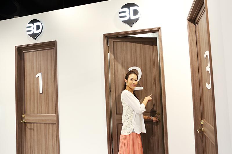 最新の『3Dボディスキャナー』の個室の扉を開ける女性
