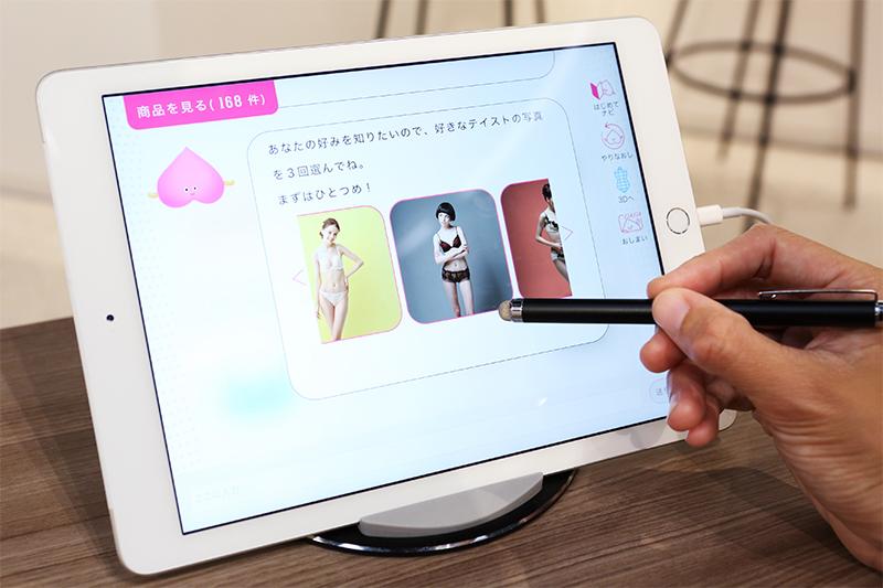 iPadで下着のデザインを選ぶ写真