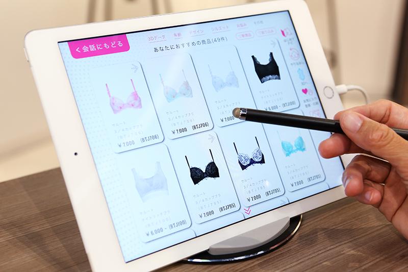 iPadでおすすめされた下着を選ぶ写真