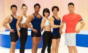 新メンバーには仮面女子も!『みんなで筋肉体操』5分で腹筋や美脚に効くメソッド4選