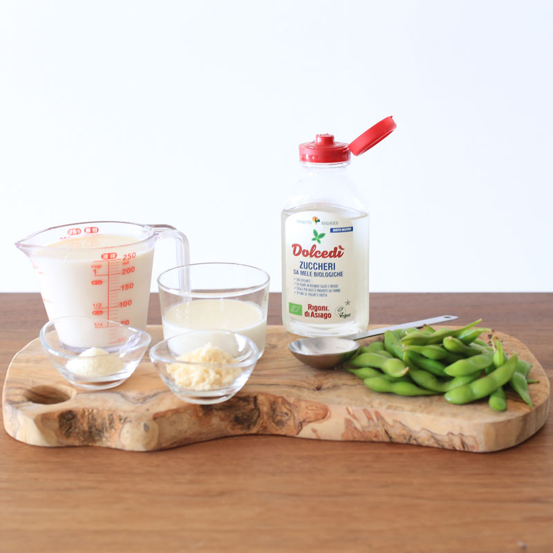 「枝豆のブランマンジェ」材料