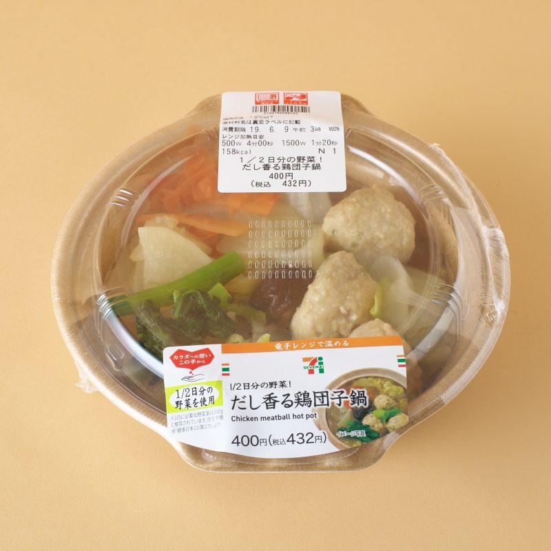 セブンイレブンの1/2日分の野菜!だし香る鶏団子鍋