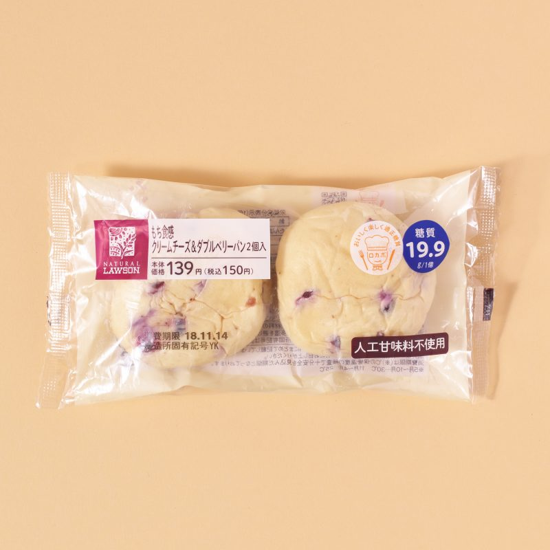 ローソンのもち食感クリームチーズ&ダブルベリーパン2個入り