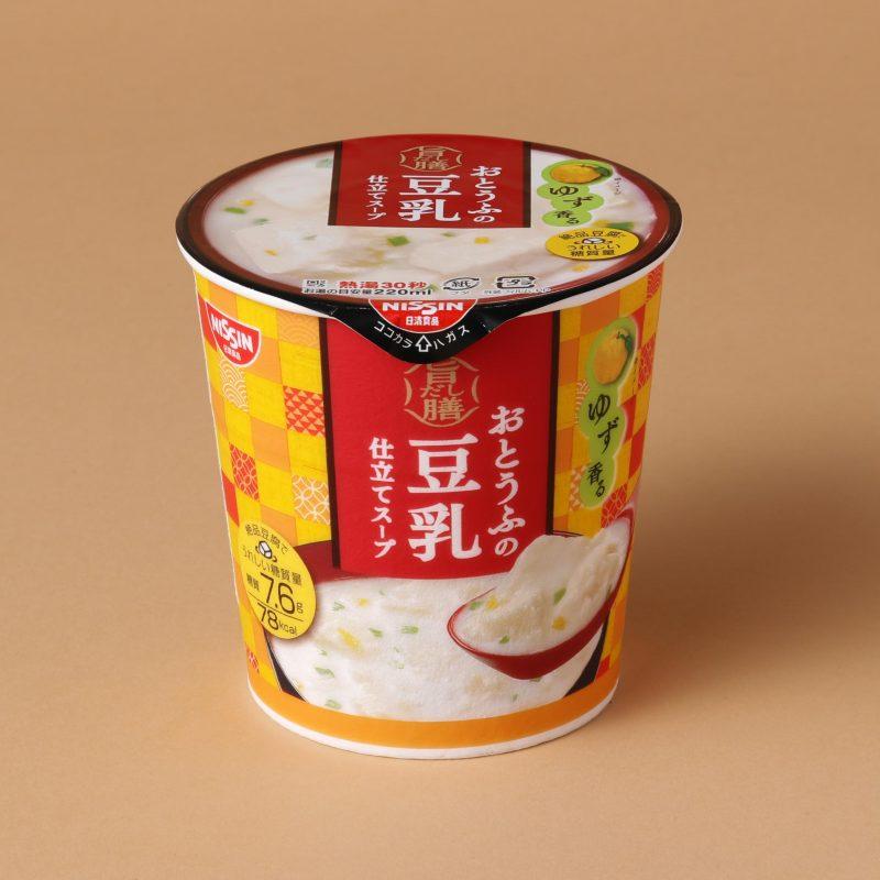 日清食品の旨だし膳 おとうふの豆乳仕立てスープ