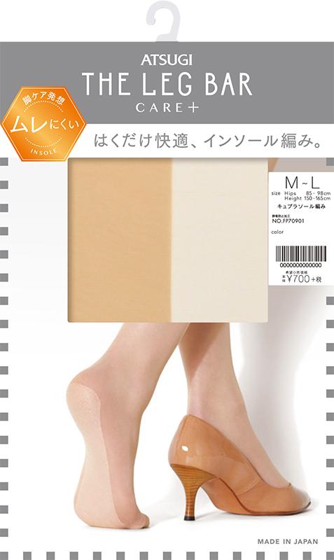 こだわりインソール ムレ防止 足底キュプラ入り ストッキングの商品写真