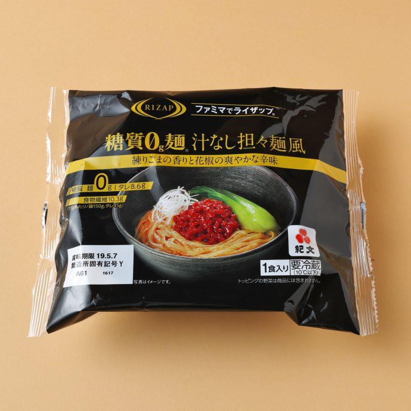 ファミリーマートのRIZAP 糖質0g麺汁なし担々麺風