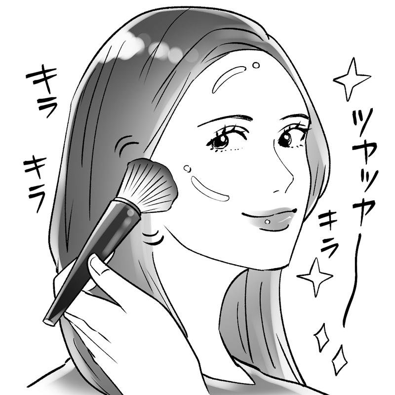 キラキラしたパウダーをブラシで顔にはたく女性のイラスト