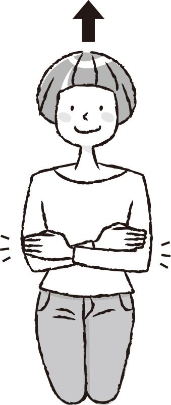 【1】 ひざ立ちになり、体の正面で腕を組む。体の力を抜いて、軸を真っ直ぐにするのがポイント。いすに座って行ってもOK。