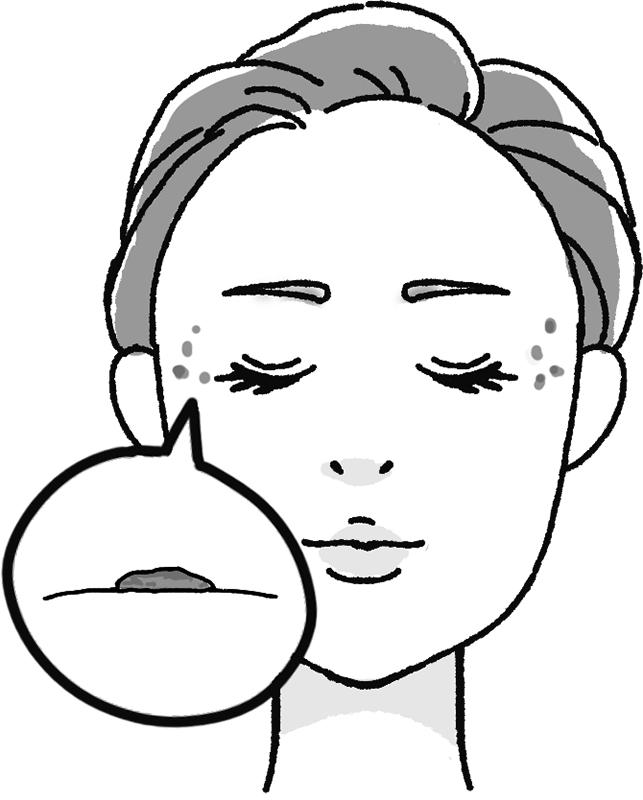 脂漏性角化症のある女性の顔のイラスト