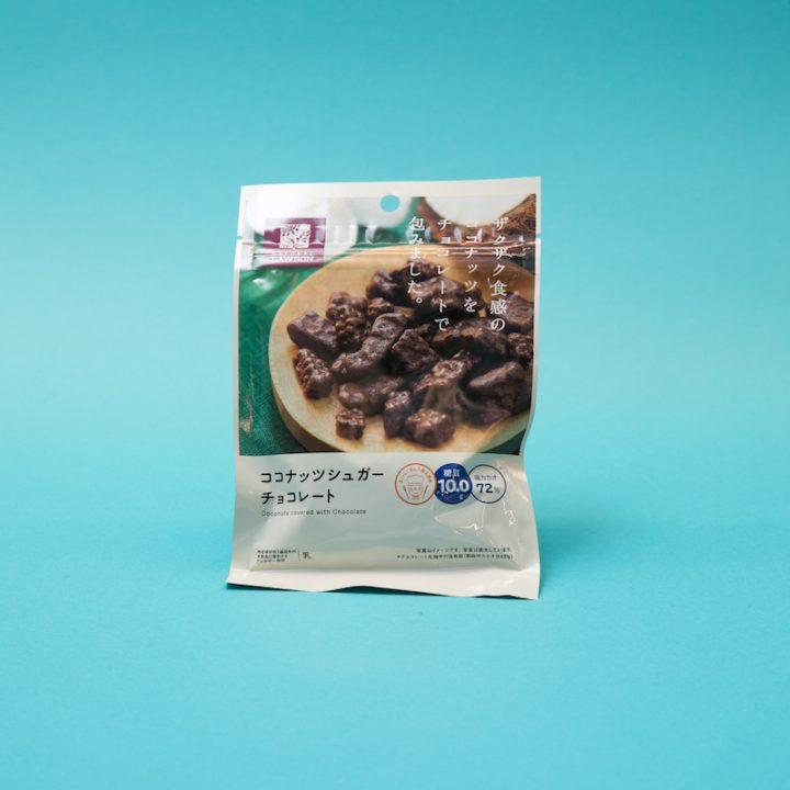 『ココナッツシュガーチョコレート』