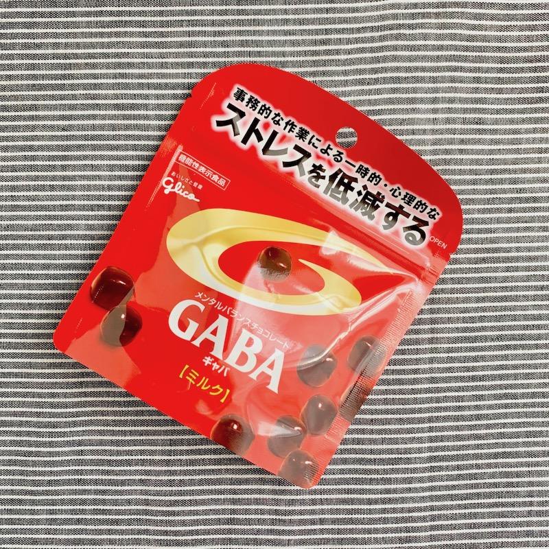 メンタルバランスチョコレート GABA