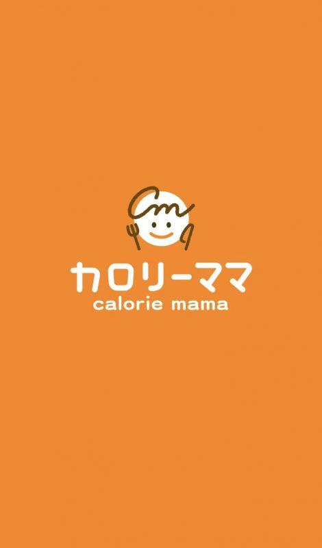 ダイエットアプリ「カロリーママ」のトップ画面