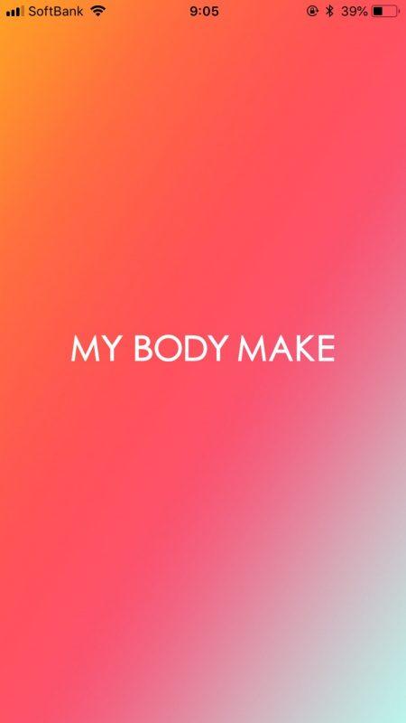 ダイエットアプリのMY BODY MAKEのトップ画面
