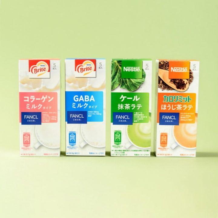 ネスレとファンケルが共同開発したスティック飲料4種