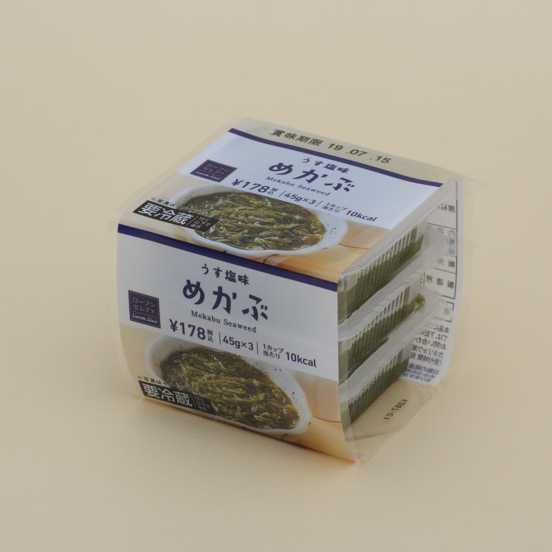 ローソンの味付めかぶ うす塩味 45g×3