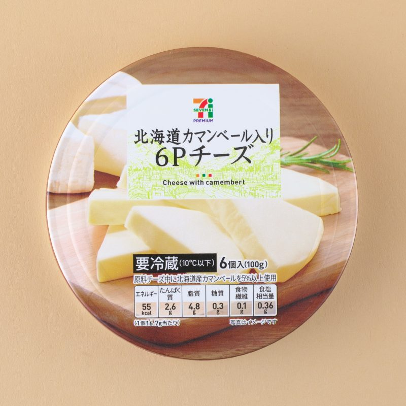 セブンイレブンの北海道カマンベール入り 6Pチーズ