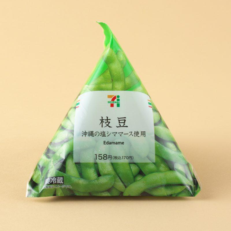 セブンイレブンの枝豆(沖縄の塩シママース使用)