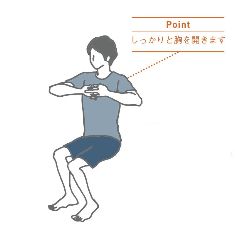 パソコンで丸まった胸を開放する腕上げストレッチのイラスト